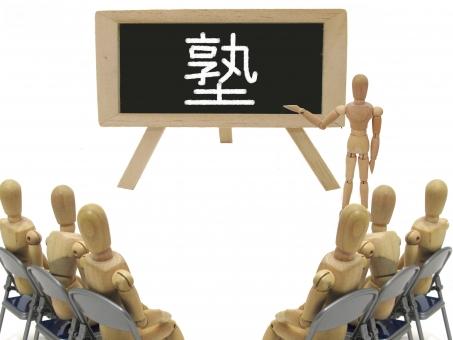 個別指導塾の生徒人数は何人体制?
